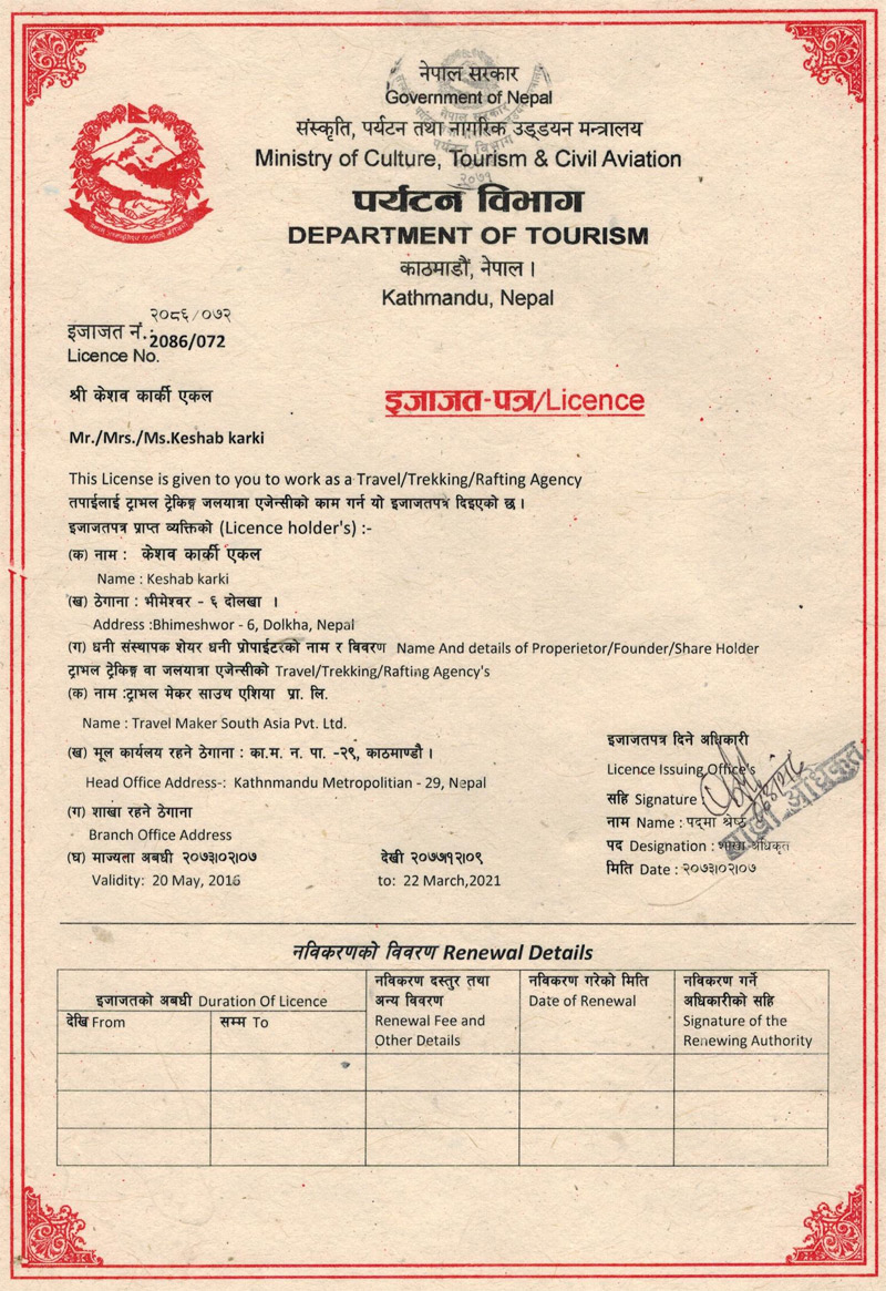 Certificate-of-Tourism-Industry-Division.jpg